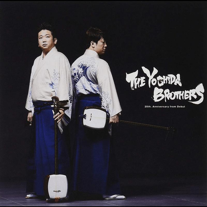 THE YOSHIDA BROTHERS