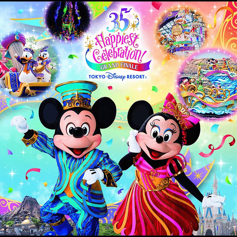 """東京ディズニーリゾート® 35周年""""Happiest Celebration!"""