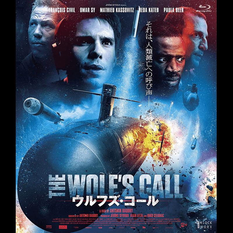 ウルフズ・コール