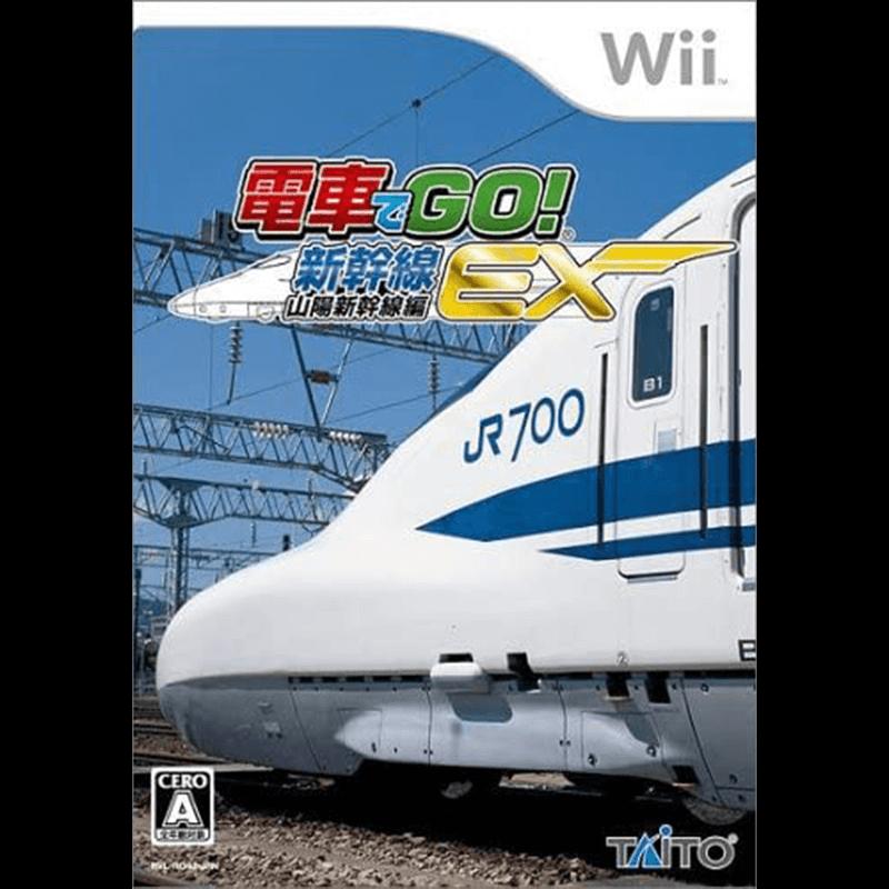 電車でGO!新幹線EX山陽新幹線編専用コントローラー同梱パック