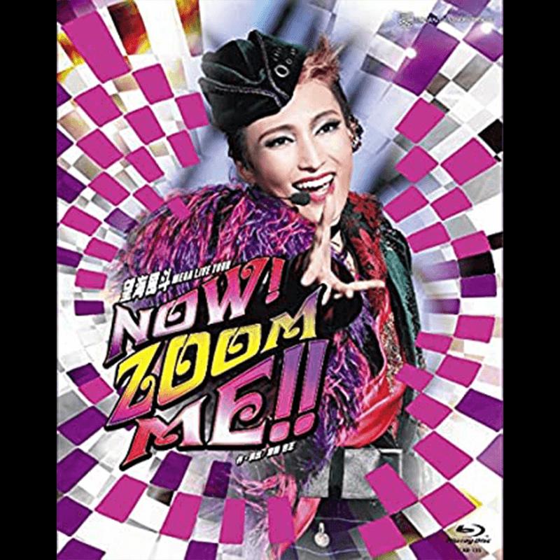 望海風斗MEGALIVETOUR『NOW!ZOOMME!!』